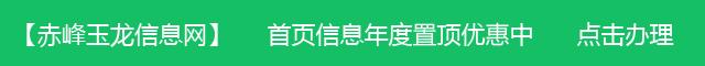 新闻及详情页广告招租640*60